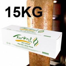 Turkish Best Doner (15kg)(33 lb)